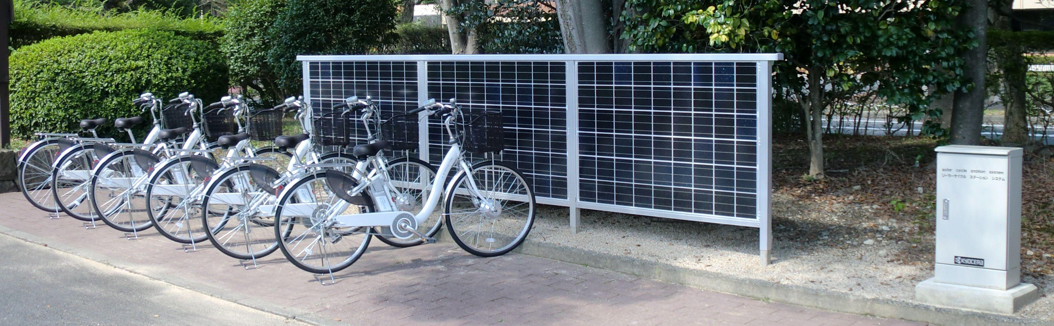 Kyocera_Solar Cycle Station