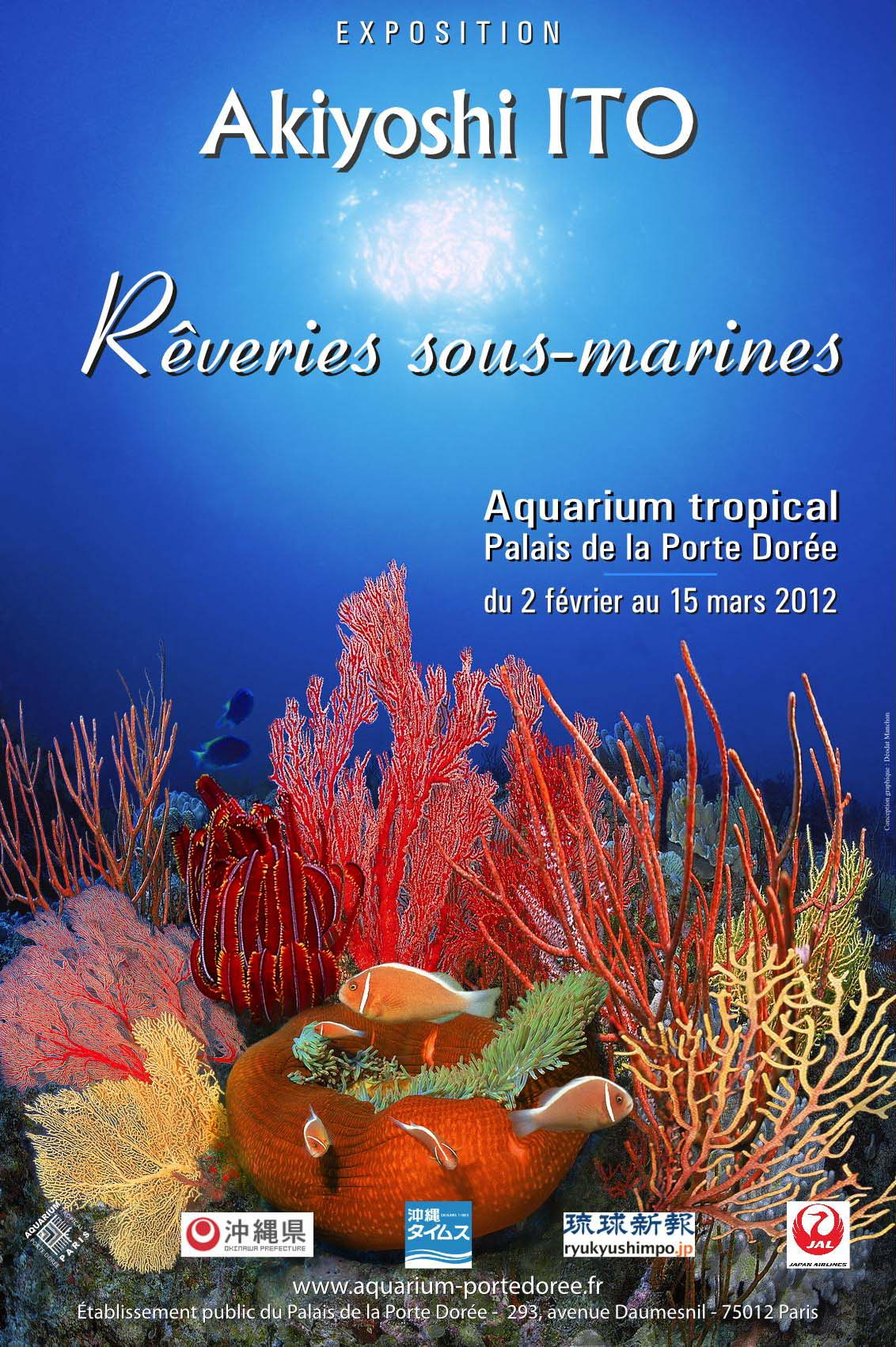 Sortie du week-end : Rêveries sous-marines, à l'Aquarium de Paris